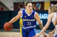 Зеленський нагородив баскетболістку Ягупову державною нагородою