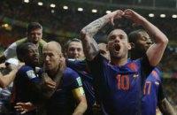 Голландия - Испания: чемпионов мира разгромили со счетом 5:1