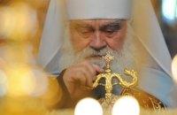 Митрополит УПЦ МП Софроний заявил, что не подписывал заявление против автокефалии