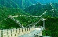 Великую китайскую стену увеличили вдвое