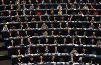 Европарламент отказался признавать Россию стратегическим партнером