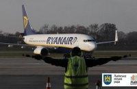 Ryanair совершил первый рейс из Львова в Краков