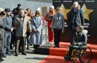 На Алеї зірок у Києві відкрили три іменні зірки видатним українським спортсменам