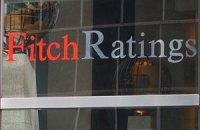Fitch не стал понижать рейтинг Украины