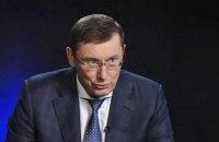 Луценко намерен повторно внести представления на снятие неприкосновенности с Дейдея и Лозового