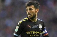 """Капитан """"Манчестер Сити"""" бесплатно переходит в клуб Бекхэма"""
