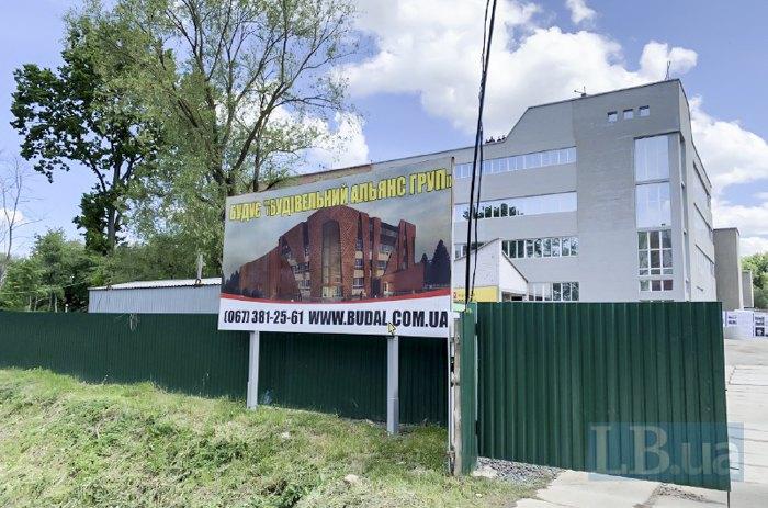 Недобудований Палац спорту у Хмельницькому