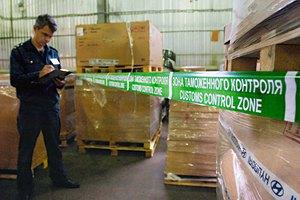 Российская таможня не возвращает украинским кондитерам залоги