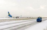 """В аэропорту """"Борисполь"""" задерживаются ряд внутренних рейсов"""