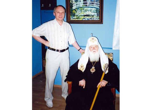 Встреча с патриархом Филаретом