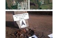 """На Донбассе обстреляли """"Бахмутский аграрный союз"""""""
