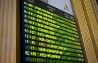 Укрзализныця выплатила проценты по еврооблигациям, несмотря на дефолт