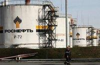 """""""Роснефть"""" збирається інвестувати в Німеччину € 600 млн"""