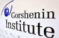 """В Інституті Горшеніна відбудеться круглий стіл """"Децентралізація. Погляд місцевої влади"""""""