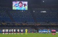 Третий по вместимости стадион Италии переименован в честь Диего Марадоны