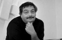 """ФСБ могла отруїти російського письменника Бикова """"Новачком"""", - Bellingcat"""