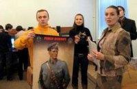 В Ивано-Франковске в школы возвращают портреты Шухевича