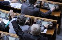 """Проти Чечетова порушили справу через голосування за """"диктаторські закони"""""""