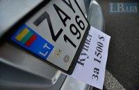 Автомобили на иностранных номерах перекрыли улицу Грушевского возле Рады
