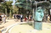 Подарок ко Дню города. В Одессе торжественно открыли Греческий парк