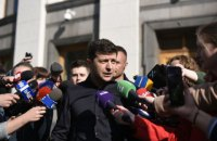Зеленский настаивает, чтобы инаугурацию провели 19 мая
