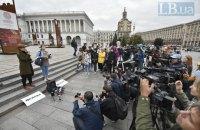 У центрі Києва пройшла акція пам'яті Гонгадзе
