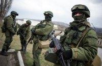 Россия перебрасывает в Крым псковских десантников, которые в 2014-м воевали на Донбассе, - CIT
