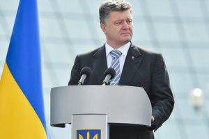 """Порошенко підписав антикорупційні закони і закон """"Про прокуратуру"""""""