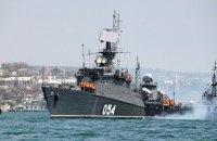 В Азовское море зашел российский противолодочный корабль
