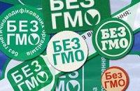 Продукти з ГМО можуть потрапити під тимчасову заборону