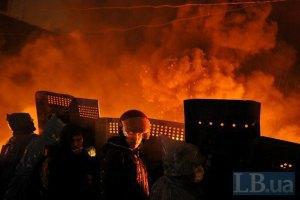http://ukr.lb.ua/society/2014/03/08/258619_ostanniy_smertniy_biy.html