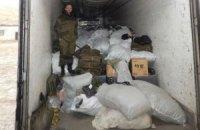Наблюдатели ОБСЕ рассказали о содержимом российского гумконвоя