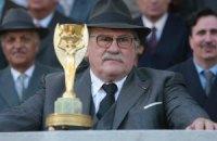 Фільм про ФІФА ледве зібрав $1000 в американському прокаті