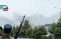 Талібан штурмує парламент Афганістану