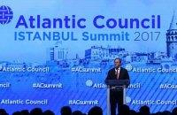 В Стамбуле стартовал саммит Атлантического совета