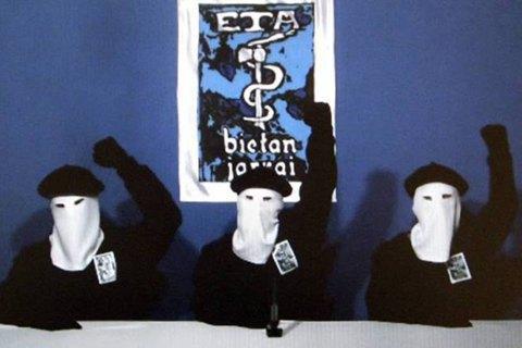 Баскська ЕТА припинила існування