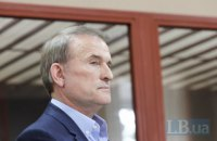 Венедиктова сообщила о завершении следствия против Медведчука и Козака