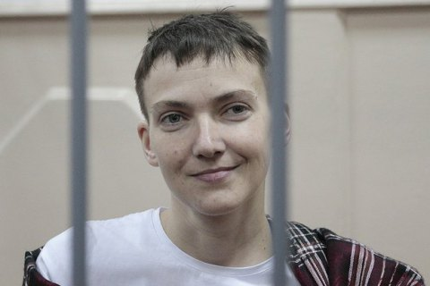 Савченко номинировали на премию Сахарова