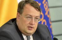 Геращенко: версию Пашинского о стрельбе на дороге подтвердил владелец авто, из-за которого возник конфликт