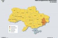 """У """"помаранчеву"""" карантинну зону потрапила Донецька область"""