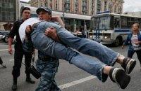 Поліція зірвала ЛГБТ-флешмоб в Москві
