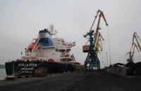 В Украину доставили 76 тысяч тонн африканского угля для Криворожской ТЭС