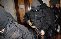 СБУ ліквідувала великий конвертцентр, який фінансував терористів