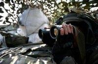"""""""Вернись живым"""": разведке на Донбассе нужны два тепловизора"""