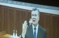 У суді над Януковичем оголошено перерву на два тижні