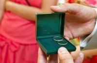 Минюст: пары, которые поженились за сутки, разводятся реже