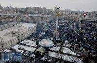 МВД: в Киеве митингуют 100 тыс. человек