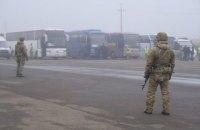 Україна в рамках обміну віддала 15 звичайних кримінальників