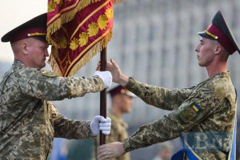 Рада ввела звання бригадного генерала і комодора