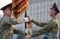 Рада ввела звания бригадного генерала и коммодора